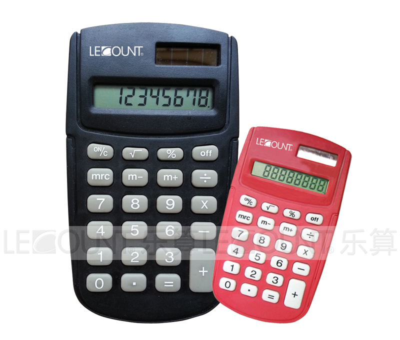 Lecount Pocket Calculator With Big Room For Logo Lc559